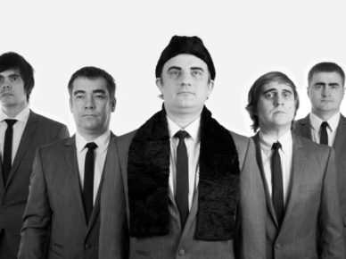 Группа «Громыка»