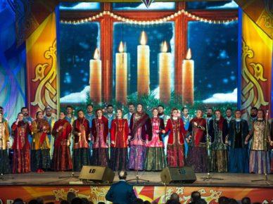 Кубанский казачий хор_Рождественские концерты 1