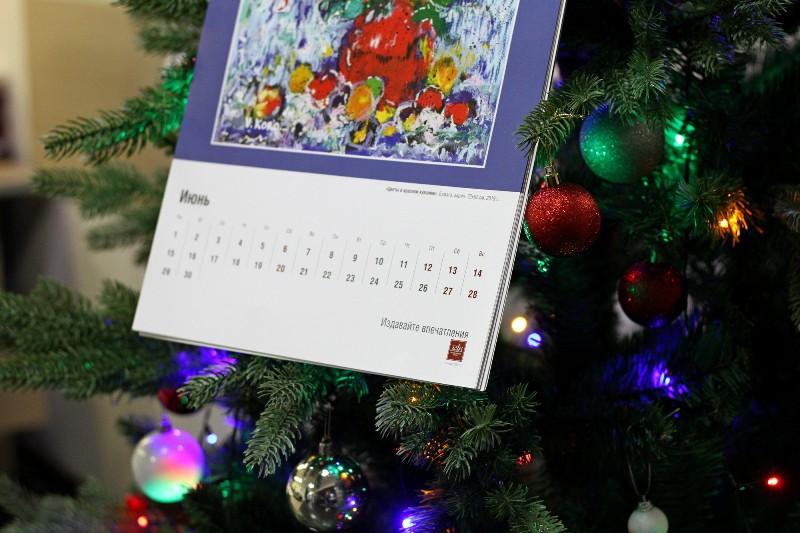 календарь МЕЛОДИИ ЦВЕТА 6