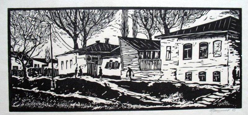 В. А. Пташинский. «Улица Чкалова». 1964 г.