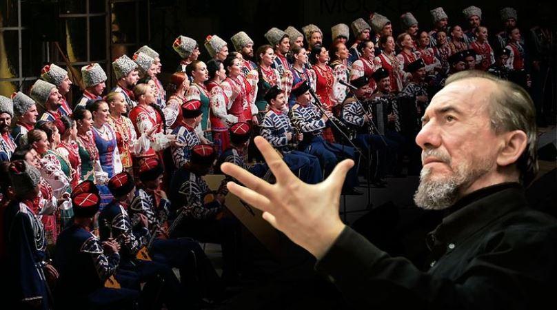 Виктор Захарченко и Кубанский казачий хор