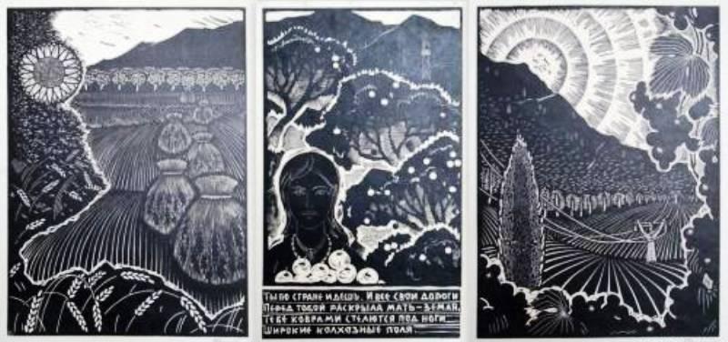В. А. Пташинский. Триптих «Родной край». 1966 г.