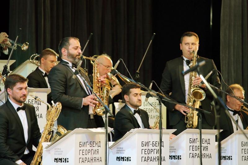 Биг-бенд Георгия Гараняна