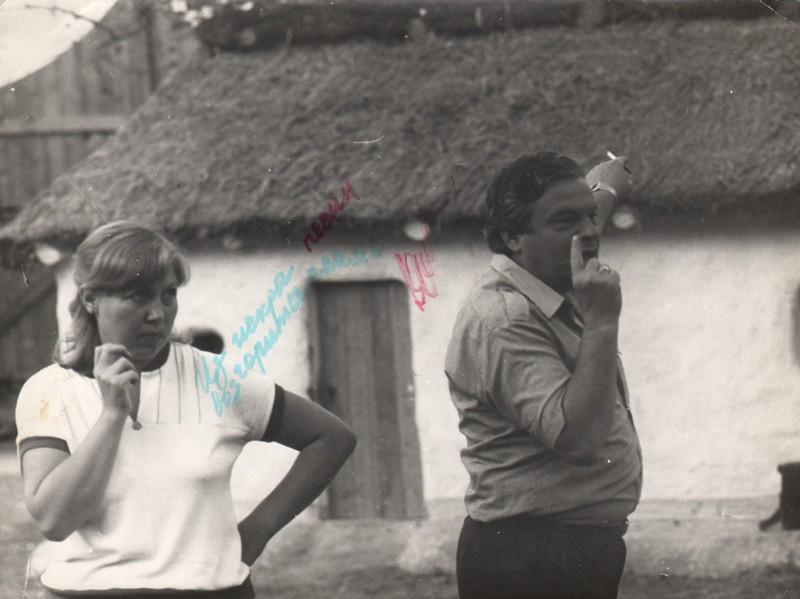 Леонард и Татьяна Гатовы