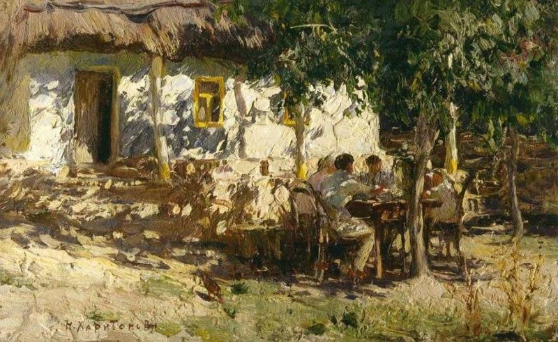 Харитонов Н.В. Чаепитие под деревом.