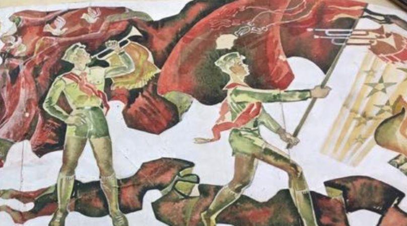 Художественные комбинаты СССР. Эскизы к мозаике
