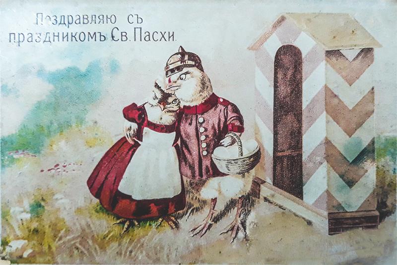 Пасхальные открытки конца XIX – начала XX в
