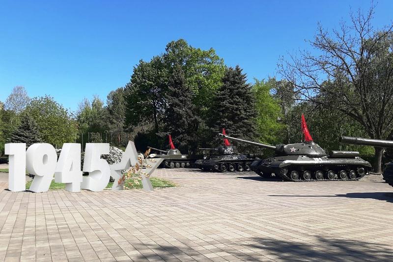 Музей военной техники «Оружие Победы» парка им. 30-летия Победы г. Краснодара