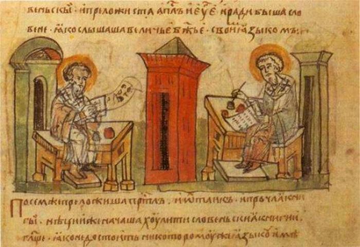 Святые, равноапостольные Кирилл и Мефодий