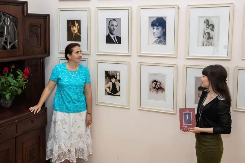 Галерея Сантал