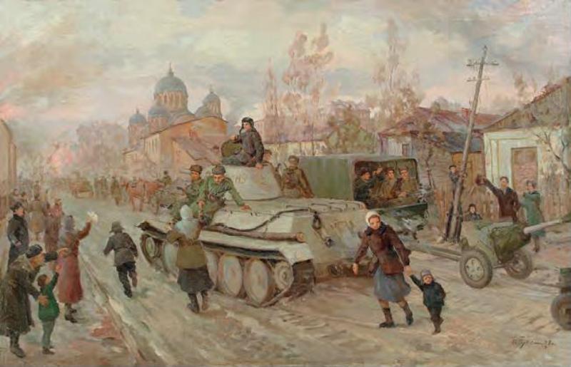 Пётр Ружейников. «Вступление красных частей в Краснодар 12 февраля 1943 года». 1947 г.