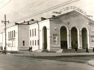 К/т «Северный» в прошлом веке. Фото из фондов ГАКК