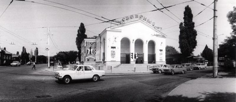 1988 год. Фото: myekaterinodar.ru