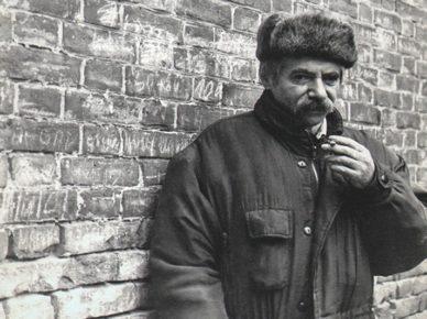 Аркадий Слуцкий