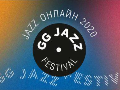 GG Jazz 2020