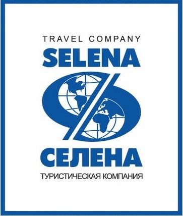Селена лого