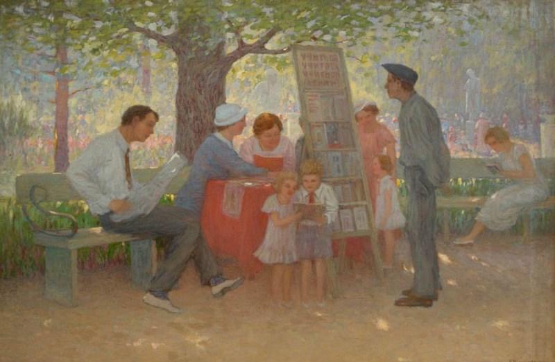 Н. Д. Шариков. «Библиотека-передвижка». 1938 г.