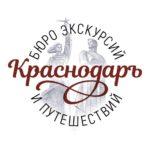 Логотип_ Бюро путешествий и экскурсий Краснодаръ