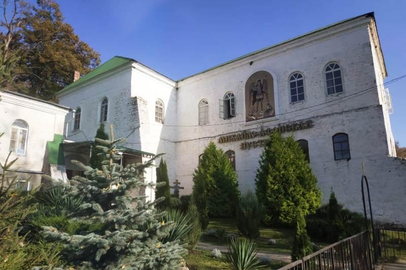 Свято-Михайло-Афонская пустынь