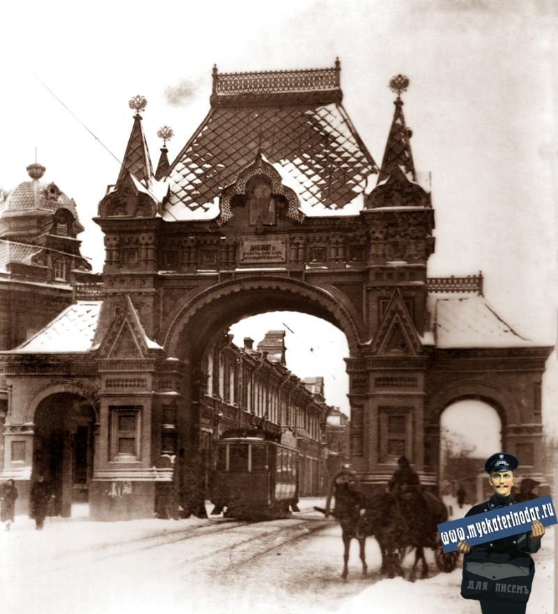 Царские ворота 1912