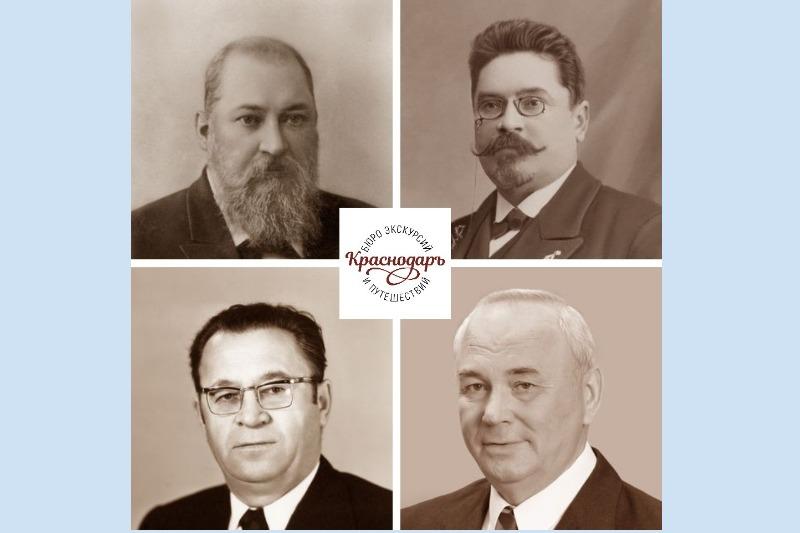 Краснодаръ_ Градоначальники Краснодара