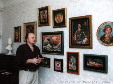 Андрей Манджос Мозаика