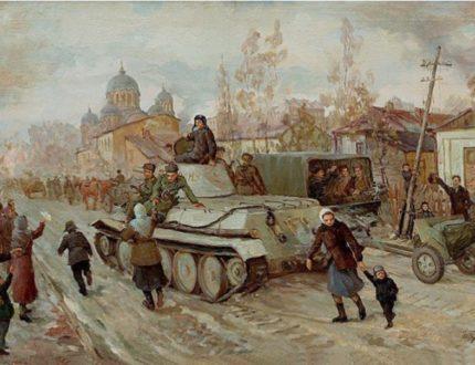 П. Н. Ружейников. «Вступление красных частей в Краснодар 12 февраля 1943 г.»