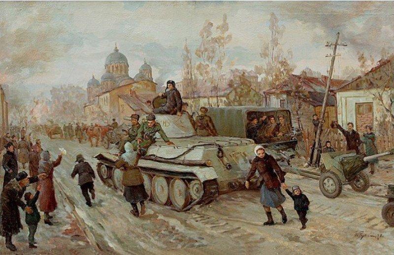 П. Н. Ружейников. «Вступление красных частей в Краснодар 12февраля 1943 г.»
