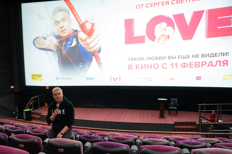 Сергей Светлаков