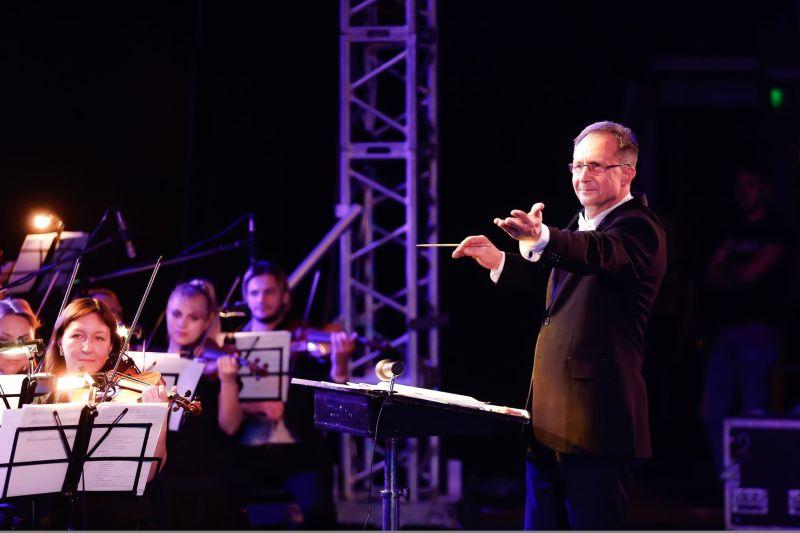 Государственный эстрадно-симфонический оркестр