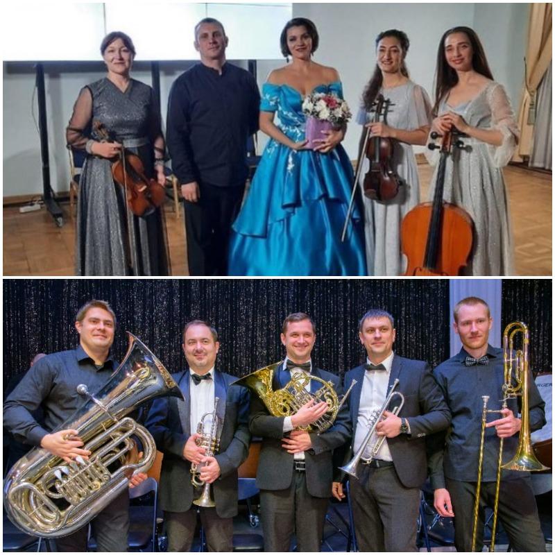 Татьяна Ерёмина Krasnodar String Quartet и Live Magic Brass