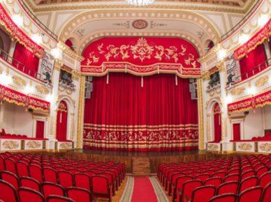 Филармония зал