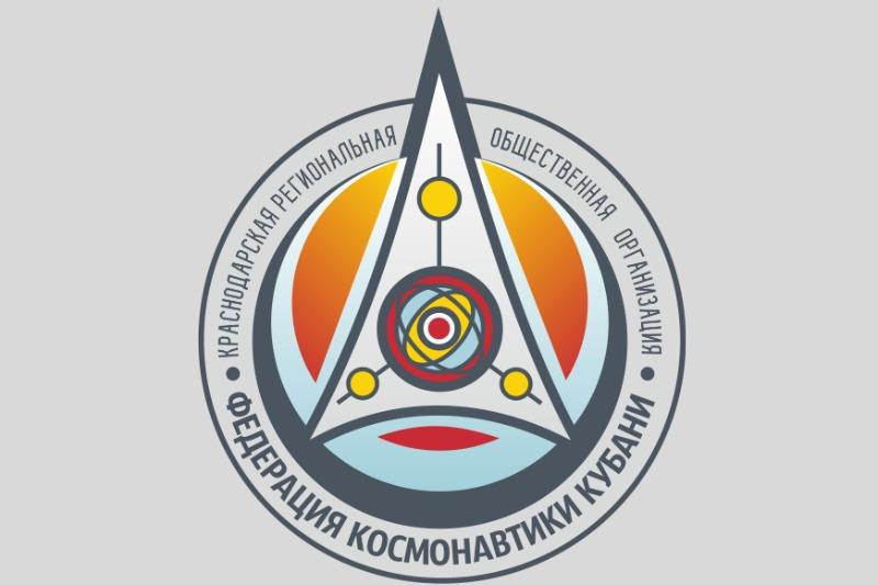 Кубань и космонавтика