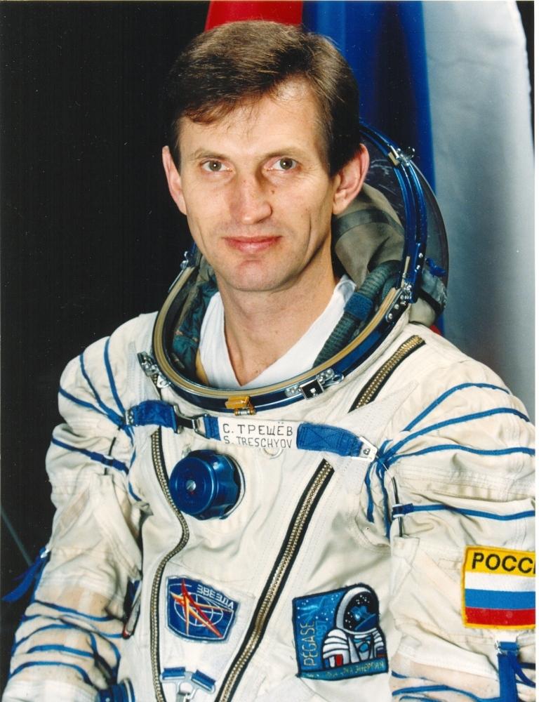 С. Е. Трещев