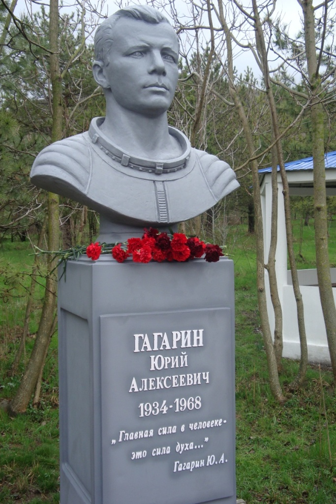 Бюст Гагарина в «Смене», г. Анапа, 2011 г.