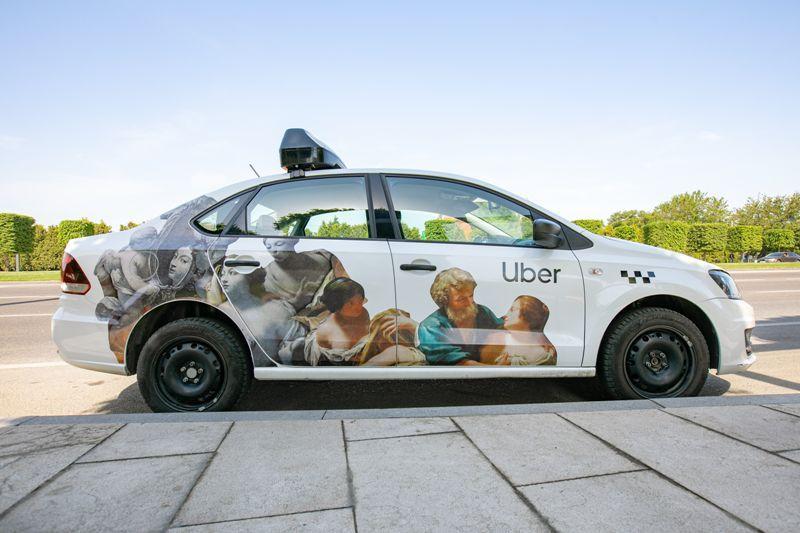 Uber Art