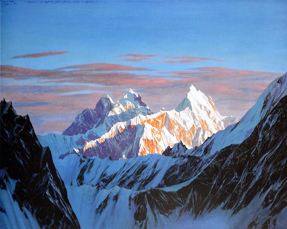 С. Дудко. «Вершины Каракорума»