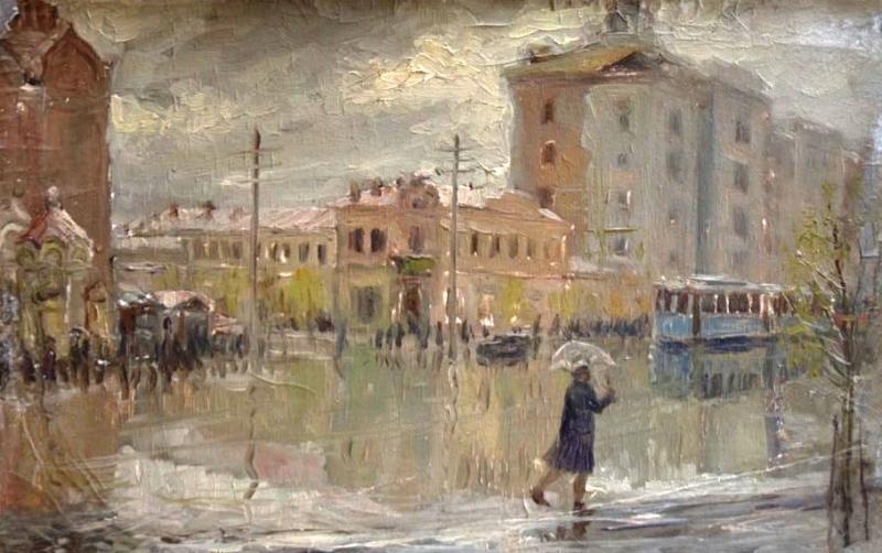 Ю. И. Пименов. «Московская весна». 1943 г.