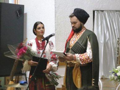 Кубанский казачий хор 210-й сезон