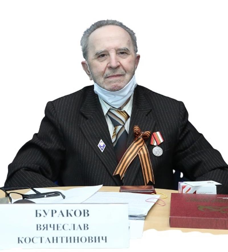 Вячеслав Бураков
