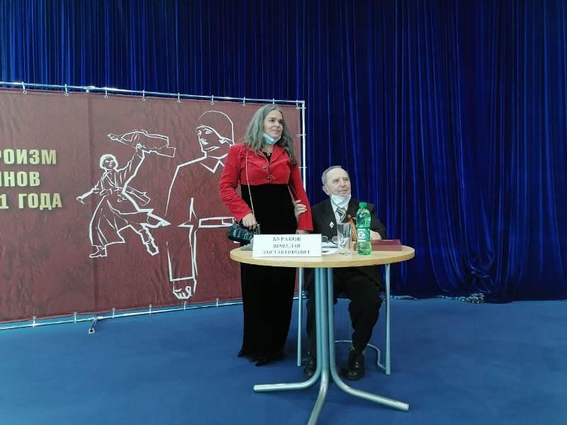 Вячеслав Бураков_презентация книги