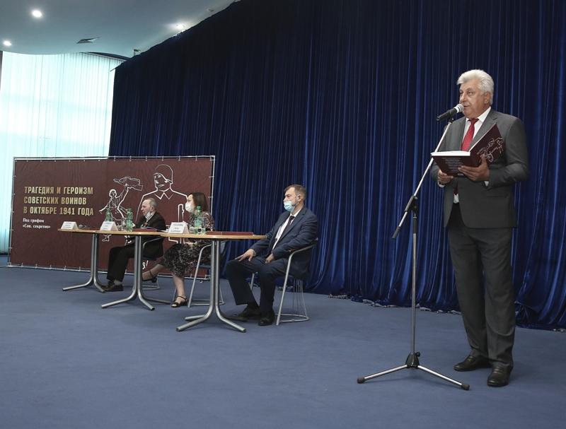 Вячеслав Бураков презентация книги