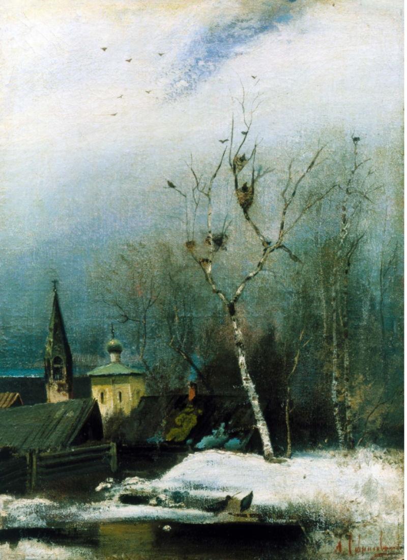 А. К. Саврасов. «Ранняя весна». 1880-е гг.