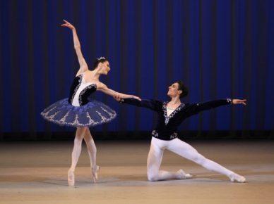 Молодой балет мира